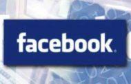 فیسبوک چقدر برای کسب و کار های ایرانی مهم است