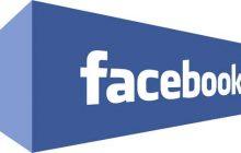 غیرفعال کردن پخش خودکار ویدیو در فیسبوک