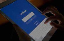 رشد در کسب و کار با فیسبوک