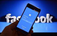 استفاده مفید از شبکه های اجتماعی
