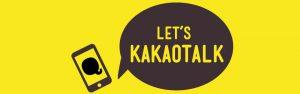 آشنایی با نرم افزار Kakao Talk