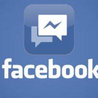 ترفند های مسنجر محبوب فیسبوک
